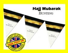 Hajj Mubarak Bunting HJ2 Religion & Festival Islamic Decorate, Decorations NEW